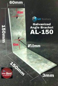 al-150-1