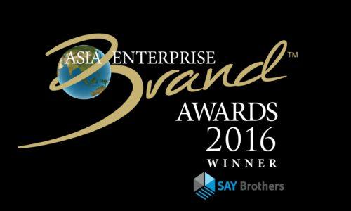 branding-award-winner-2016