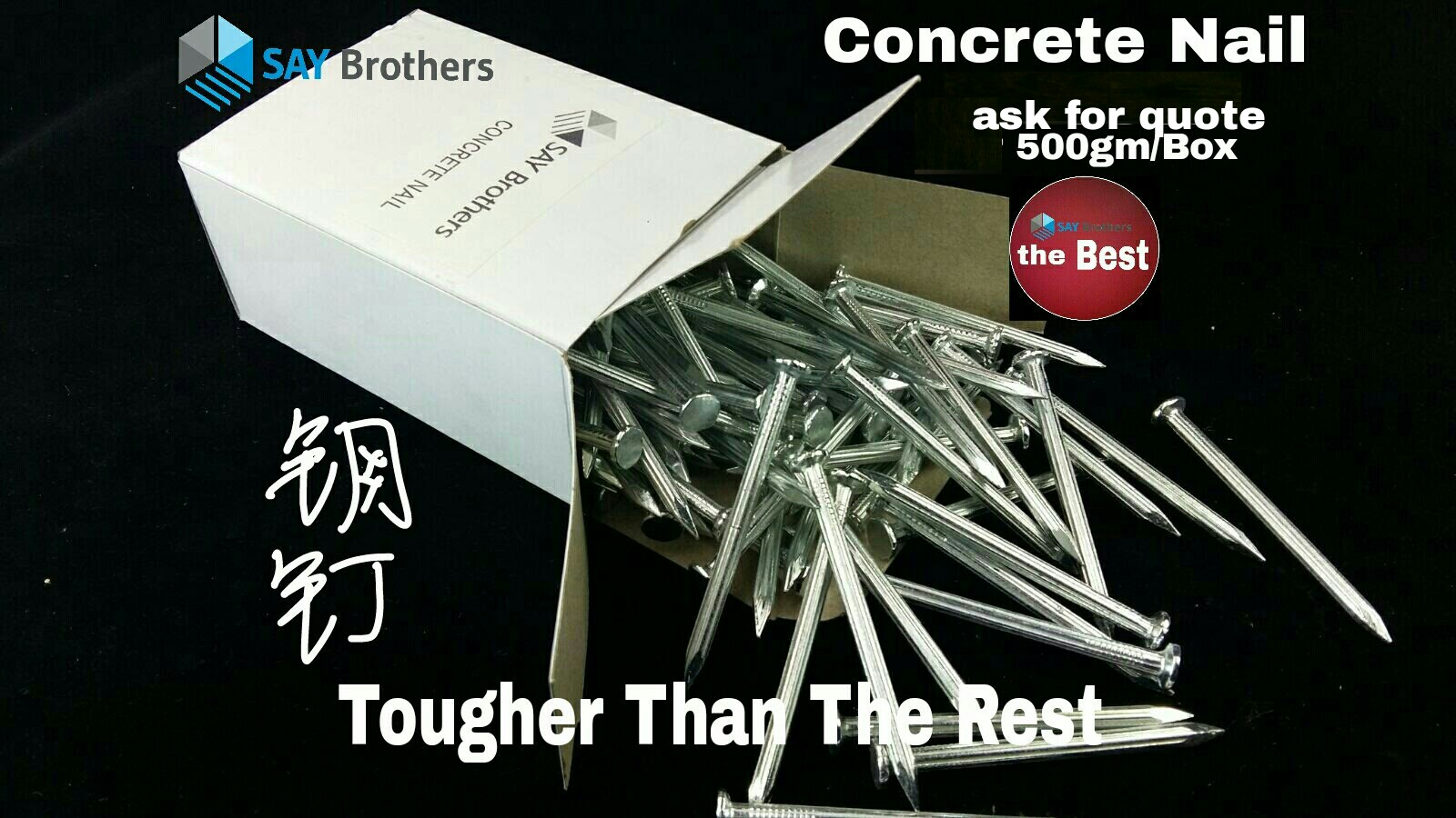 say-concrete-nail