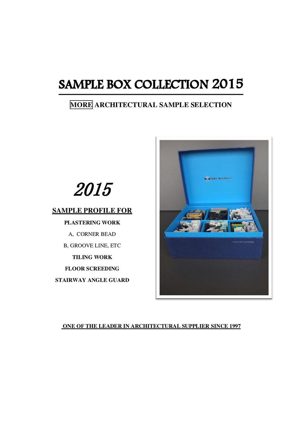 Sample box 2015 pic