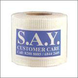 Self adhesive fibermesh